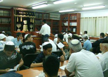 images_Yeshiva-Gallery_Eilat_and_Haifa_DSCF0826