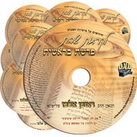 dvd-before-sabat_small (1)