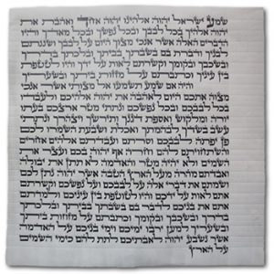 small-caption-mezuzah